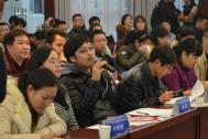 百助程磊担任马鞍山青年创业大赛评委