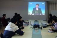 集体观看第二届世界互联网大会开幕式
