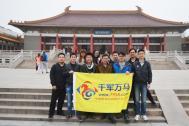 百助网络南京博物馆一日游