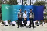 百助CEO程磊参加2017全球未来网络发展峰会
