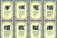 """百助网络CEO程磊在公司全员大会上分享孔子""""八德"""""""