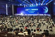 百助网络作为中国互联网协会常务理事单位受邀参加2017中国互联网大会