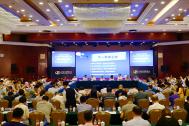 百助作为理事单位参加中国互联网协会第四届理事会第四次全体会议