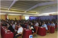 百助受邀参加安徽省大数据产业联盟成立大会