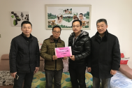 百助捐赠3万元救助母校老师朱红生
