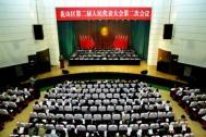 百助CEO程磊参加花山区人大会议