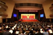 百助CEO程磊参加安徽省政协十二届一次会议
