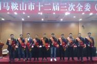 """百助CTO吕兆龙荣获2017年度马鞍山市创新创业""""十大杰出青年""""荣誉称号"""