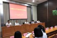 百助CEO程磊参加2018年度马鞍山大学生政务实习对接会并发言