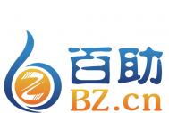 百助网络域名、logo正式更换