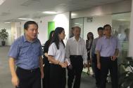 安徽省委原书记卢荣景到访百助视察慰问