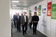 安徽省经信委副主任王厚亮一行到访百助