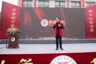 百助CEO程磊应邀参加安徽工业大学附属中学建校五十周年庆典