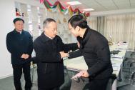 市委书记张岳峰看望慰问高层次人才、百助CEO程磊