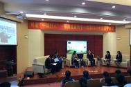 中国好人、百助CEO程磊走进红星中学作追梦访谈