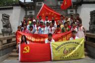 """百助参与组织庆""""六一""""贫困村留守儿童相约文化之旅公益活动"""