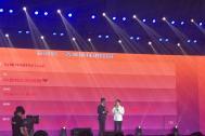 百助CEO程磊参加安徽省青年榜样进校园活动