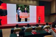 """百助CEO程磊荣获2017-2018年度 """"马鞍山市十佳道德模范""""称号"""