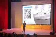 百助CEO程磊参加马鞍山市青年榜样进校园活动