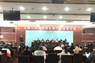 百助CEO程磊当选马鞍山软件园商会第二届理事会会长