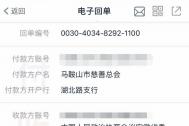 省政协委员、百助CEO程磊向省红十字会捐款10万元助力疫情防控