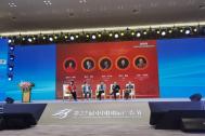 百助CEO程磊应邀出席第二十七届中国国际广告节2020国际创意与宏观发展高峰论坛