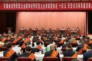 """百助CEO程磊荣膺""""安徽省优秀民营企业家"""" 称号"""