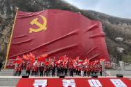 """""""寻美•中国""""主题活动启动仪式在北京房山举行"""
