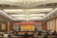 百助CEO程磊当选民建安徽省青年工作委员会主任