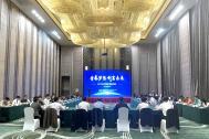 百助CEO程磊参加马台青年创新创业座谈会
