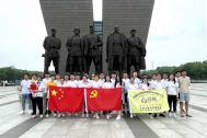百助组织参观渡江战役纪念馆