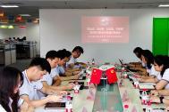 百助党支部召开党史学习教育专题组织生活会
