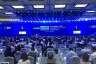 百助副总经理周慧受邀出席2021世界互联网大会乌镇峰会
